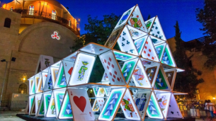 huge house of cards at light city 2017