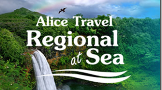 May 28 - June 13, 2016   LUXURY   Regional At Sea!